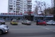 Универсам Копейка на ул. Вильяма